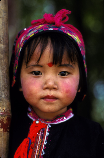 Photo of a Bai Minority girl in China