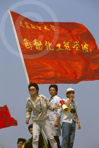 Photo of the Democracy Movement in Tiananmen Square, Beijing, China