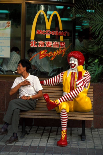 Photo of McDonald's in Beijing, China