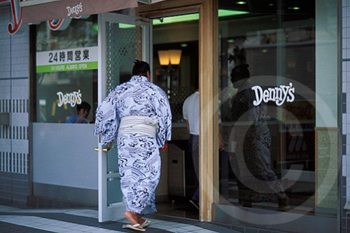Photo of Denny's in Tokyo, Japan