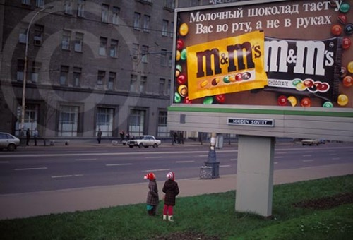 M &amp; M Billboard in Moscow, Russia