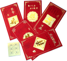 Photo of red envelopes