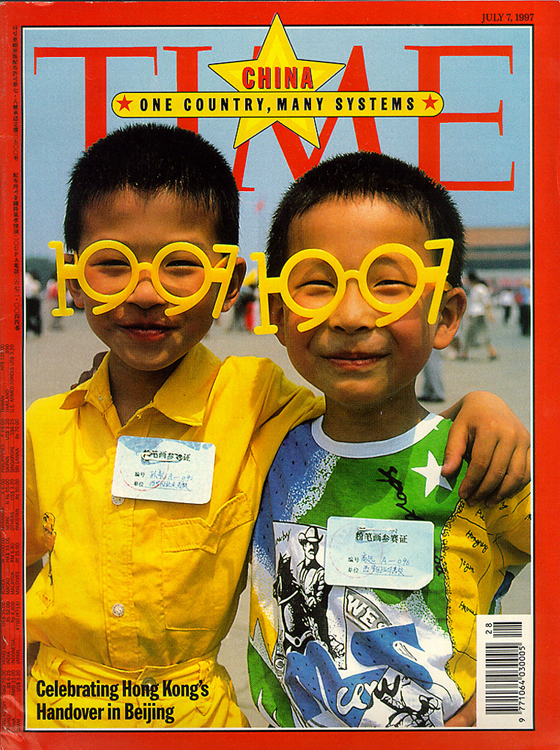 Time Magazine 1997 Hong Kong Handover Cover