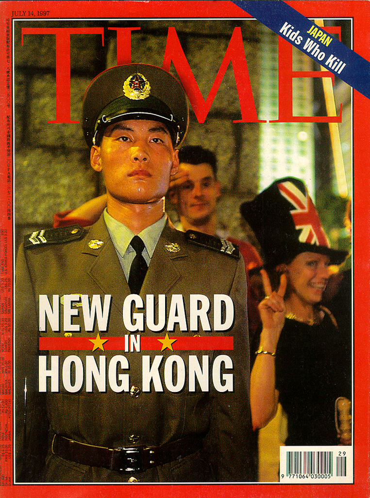 Time Magazine Cover New Guard in Hong Kong
