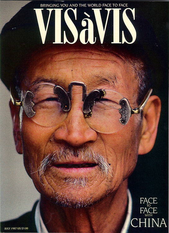 Vis a Vis magazine cover